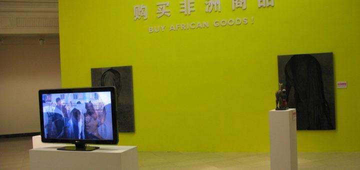 Shanghai Biennale, October 15, 2008 | © Courtesy of Gary Stevens.